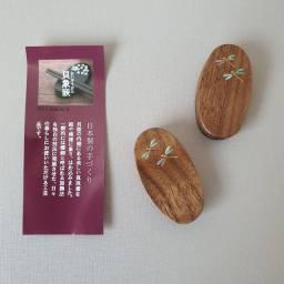 Apoio para hashi Libélula Yume Studio JP