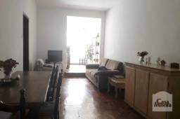 Apartamento à venda com 3 dormitórios em Savassi, Belo horizonte cod:271412