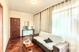 Apartamento à venda com 3 dormitórios em Caiçaras, Belo horizonte cod:275002