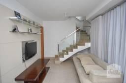 Apartamento à venda com 4 dormitórios em Carlos prates, Belo horizonte cod:217727