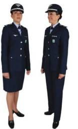 Quinto uniforme FAB