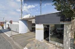 Salão Comercial - Nova Gerty