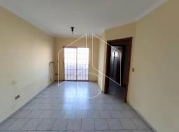 Título do anúncio: Apartamento para alugar com 2 dormitórios em Jardim araxa, Marilia cod:L6059