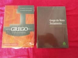 Gramáticas do grego