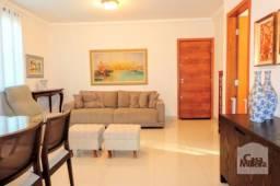 Apartamento à venda com 3 dormitórios em Colégio batista, Belo horizonte cod:239703