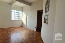 Título do anúncio: Apartamento à venda com 3 dormitórios em Centro, Belo horizonte cod:369554