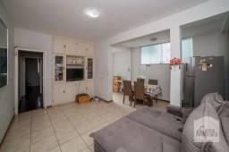 Título do anúncio: Apartamento à venda com 3 dormitórios em Cidade jardim, Belo horizonte cod:375533