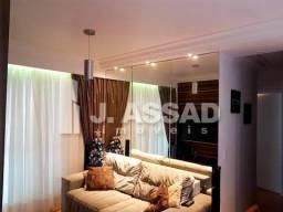 Apartamento à venda com 2 dormitórios em Ecoville, Curitiba cod:AP0362