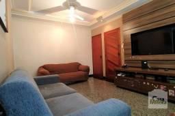 Apartamento à venda com 3 dormitórios em Itapoã, Belo horizonte cod:279334