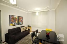 Apartamento à venda com 3 dormitórios em Grajaú, Belo horizonte cod:275064
