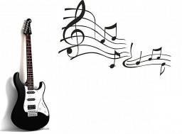 Música na versão guitarra