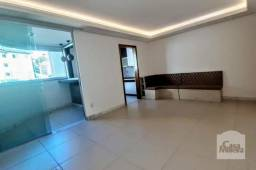 Apartamento à venda com 3 dormitórios em Grajaú, Belo horizonte cod:275008