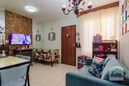 Apartamento à venda com 2 dormitórios em Paraíso, Belo horizonte cod:274381