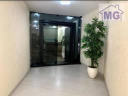 Sala para alugar, 31 m² por R$ 650/mês - Centro - Macaé/RJ