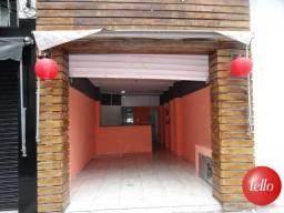 Loja comercial para alugar em Ipiranga, São paulo cod:202415