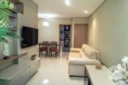 Apartamento à venda com 2 dormitórios em União, Belo horizonte cod:262004