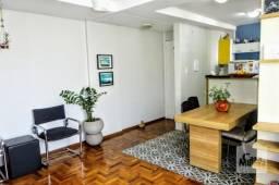 Apartamento à venda com 2 dormitórios em Floresta, Belo horizonte cod:271519