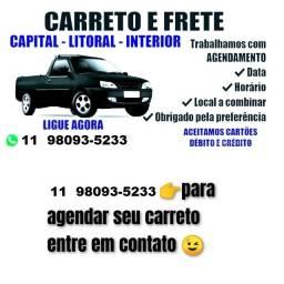 VilaGUaranieREgiao CArretos-descartes-mudancas