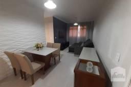 Apartamento à venda com 3 dormitórios em Buritis, Belo horizonte cod:271403