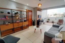 Apartamento à venda com 2 dormitórios em Concórdia, Belo horizonte cod:271596