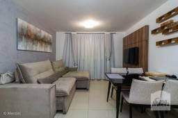 Apartamento à venda com 2 dormitórios em Ipiranga, Belo horizonte cod:271527