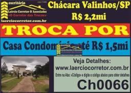 Troca Chácara Espetacular Padrão Vinhedo/SP - R$ 2,2mi Por Casa Condomínio até R$ 1,5mi