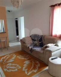 Apartamento de 2 quartos para venda, 52m2