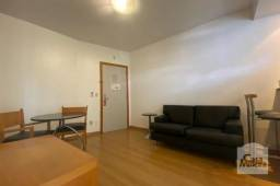 Loft à venda com 1 dormitórios em Lourdes, Belo horizonte cod:262260