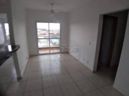 Apartamento para alugar com 2 dormitórios em Vila monte alegre, Ribeirao preto cod:L121265
