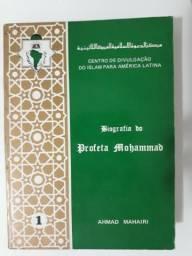 Biografia do Profeta Muhammad (Maomé)