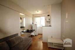 Título do anúncio: Apartamento à venda com 1 dormitórios em Savassi, Belo horizonte cod:376638