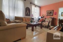 Título do anúncio: Apartamento à venda com 4 dormitórios em Santa lúcia, Belo horizonte cod:375532