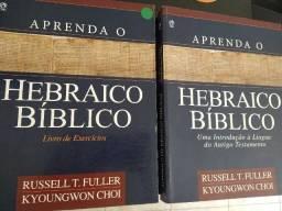 Aprenda o Hebraico Bíblico - Brochura (Livro Texto e Livro de Exercícios)