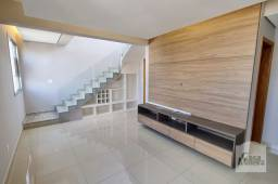 Título do anúncio: Apartamento à venda com 3 dormitórios em Serra, Belo horizonte cod:376290