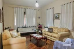 Casa à venda com 3 dormitórios em Paquetá, Belo horizonte cod:251767