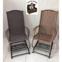 Cadeira fixa | cadeira de balanço