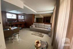 Apartamento à venda com 2 dormitórios em Novo são lucas, Belo horizonte cod:271740