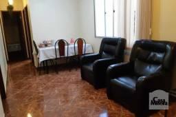 Apartamento à venda com 2 dormitórios em Carlos prates, Belo horizonte cod:279452