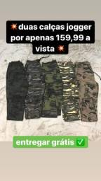 Calça jogger militar