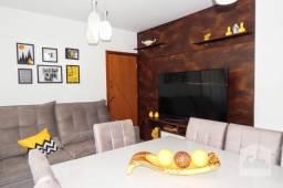 Apartamento à venda com 3 dormitórios em Marajó, Belo horizonte cod:252329