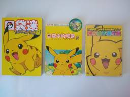 Kit Colecionador Pikachu Importado - Pokémon Japão Raro