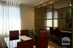 Apartamento à venda com 3 dormitórios em Ouro preto, Belo horizonte cod:279110