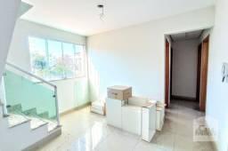 Apartamento à venda com 3 dormitórios em Itapoã, Belo horizonte cod:279518