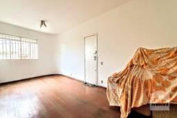 Apartamento à venda com 3 dormitórios em Caiçaras, Belo horizonte cod:271581