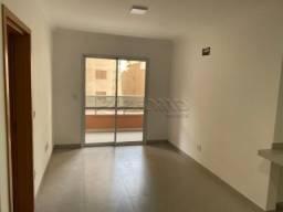 Apartamento para alugar com 2 dormitórios em Jardim paulista, Ribeirao preto cod:L190799