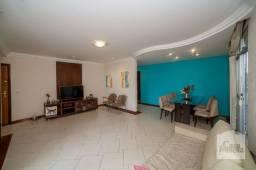 Título do anúncio: Apartamento à venda com 2 dormitórios em Jaraguá, Belo horizonte cod:377018