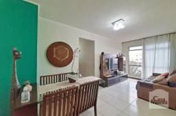 Apartamento à venda com 2 dormitórios em Nova vista, Belo horizonte cod:267537