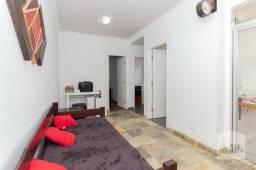 Apartamento à venda com 2 dormitórios em Manacás, Belo horizonte cod:279609