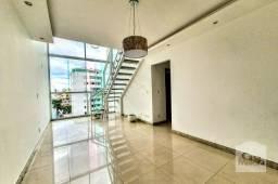 Apartamento à venda com 4 dormitórios em Dona clara, Belo horizonte cod:279422