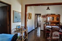 Título do anúncio: (Thaís*) Excelente casa no São Lucas, 3 quartos.